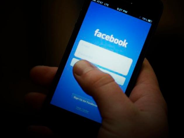 FacebookAds_Mobile